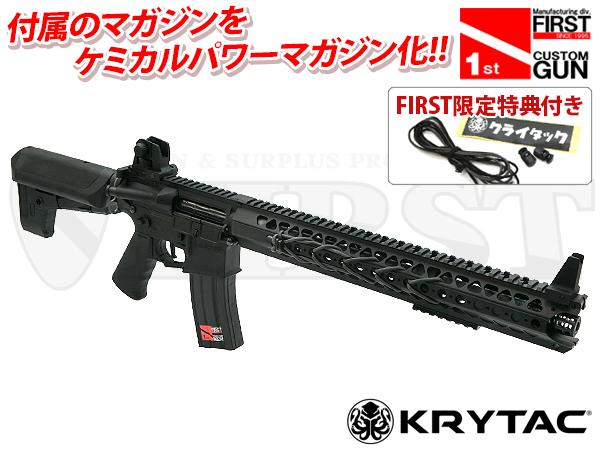 WAR SPORT LVOA-C BK with ケミカルパワーマガジン