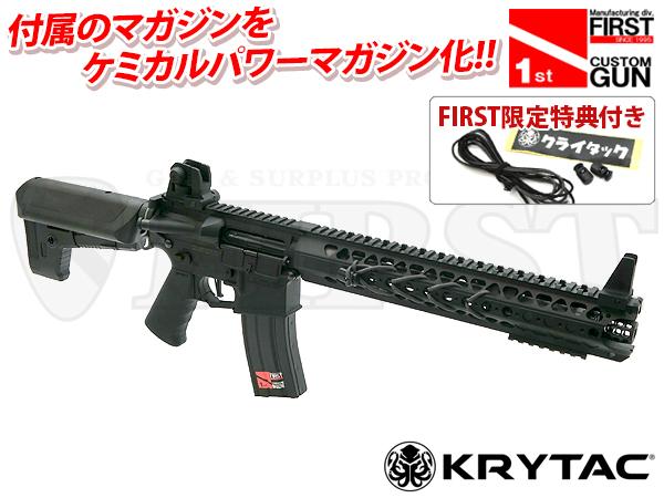WAR SPORT LVOA-S BK with ケミカルパワーマガジン