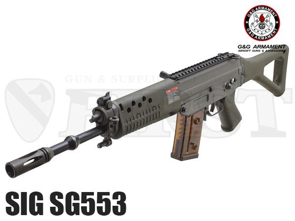 SG553 電動ガン