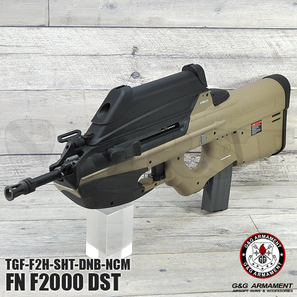 FN F2000 DST