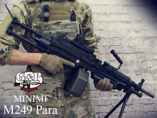 GP612 ミニミ M249 Paraストック 電動ガン