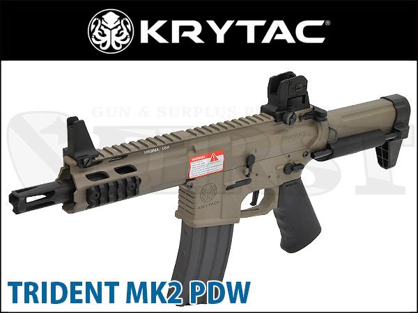 【ボーナスSALE】KRYTAC TRIDENT Mk2 PDW FDE 電動ガン (クライタック トライデント マーク2 フラットダークアース)