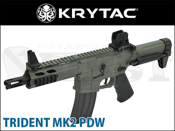 トライデント Mk2 PDW FG 完成品電動ガン