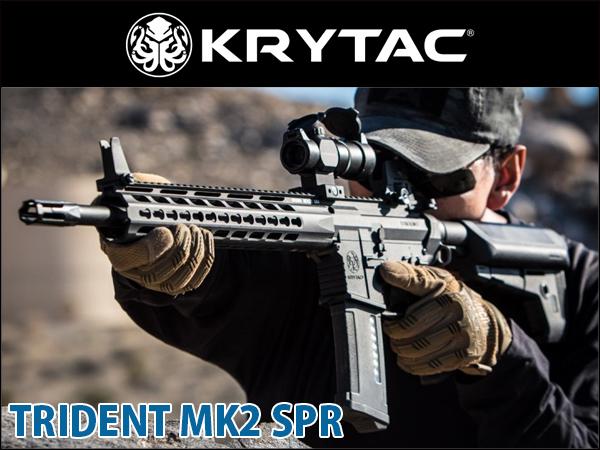 KRYTAC TRIDENT Mk2 SPR BK 電動ガン
