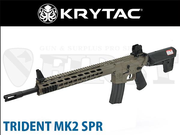 トライデント Mk2 SPR FDE 完成品電動ガン
