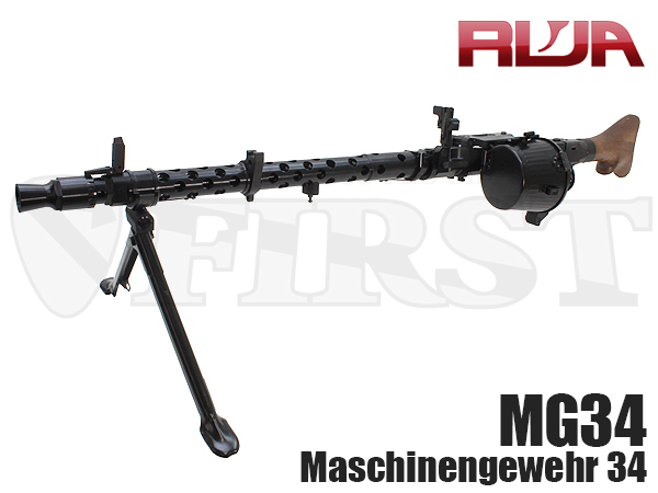 RWA製 MG34 完成品電動ガン
