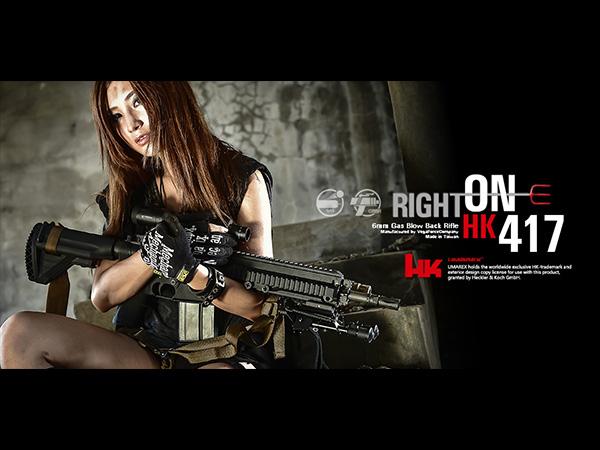 H&K HK417 12in 電動ガン