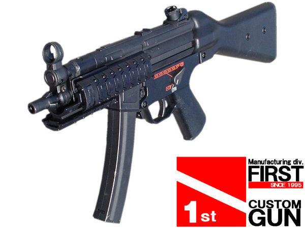 MP5 FOX