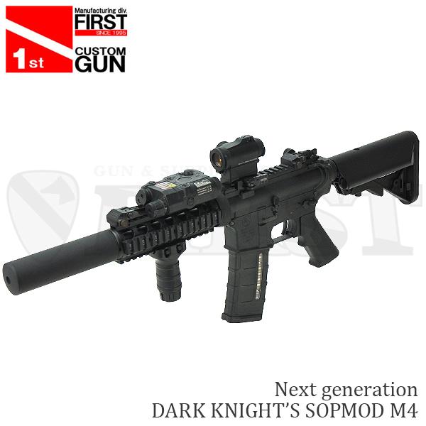 次世代DARK KNIGHT'S(ダークナイツ) SOPMOD M4