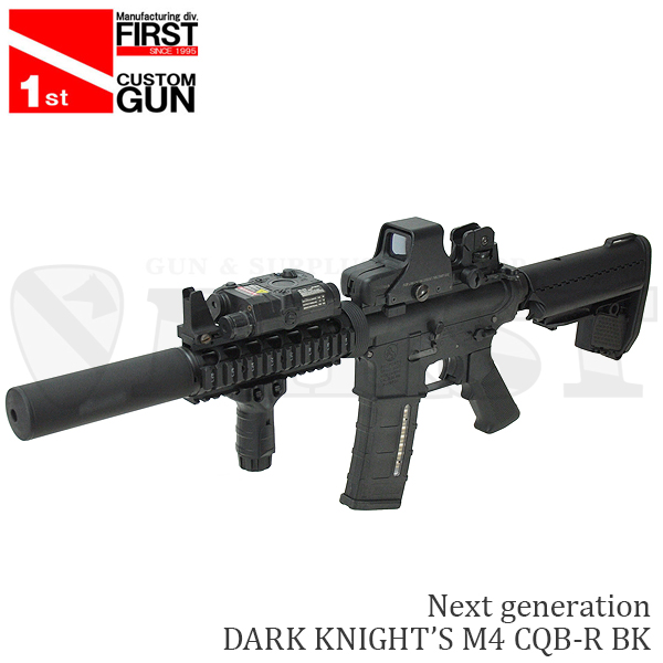 次世代ダークナイツ M4 CQB-R ブラックモデル
