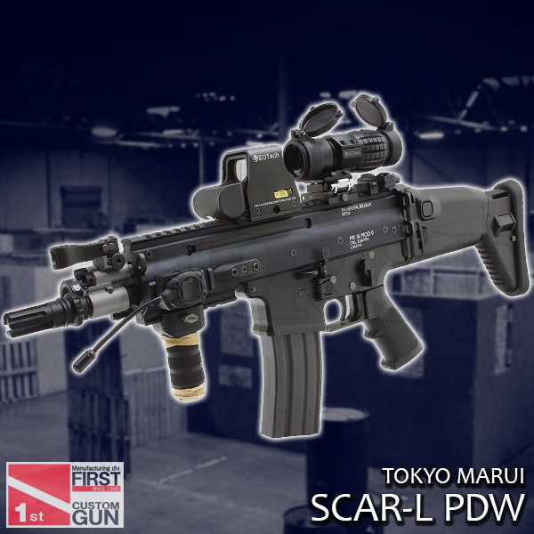 次世代電動ガン SCAR-L PDW BK