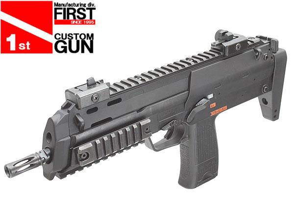 東京マルイ 電動コンパクトマシンガン new MP7A1 レイルモデル