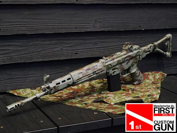 【一品堂】マルイ 89式小銃 折曲銃床式 電動ガン デジタルJGSDF塗装