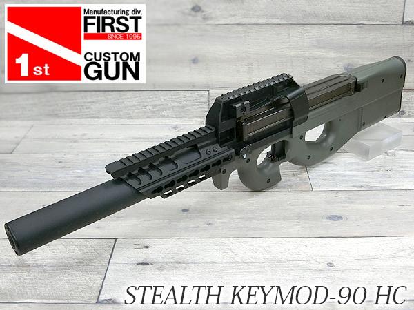 【ハイサイクル】STEALTH KEYMOD-90 HC