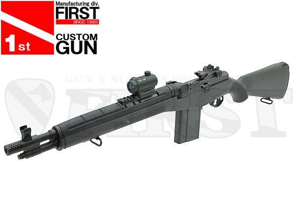 【一品堂】M14 ODストック ショートカスタム