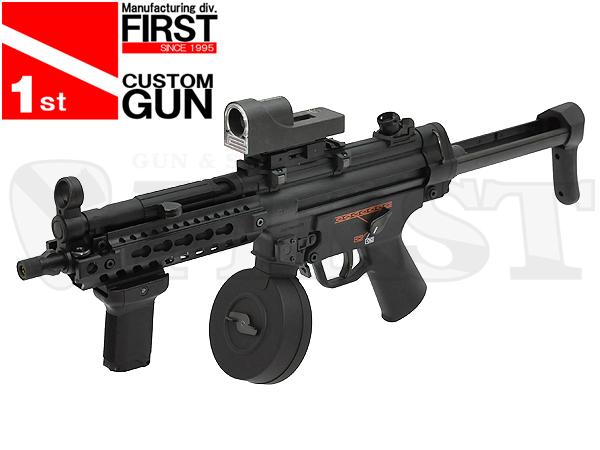 【一品堂】MP5A5 HC KeyMod レイルハンドガード
