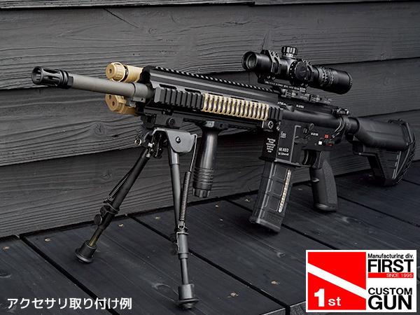 【一品堂】次世代電動ガン HK M27 IAR カスタムモデル