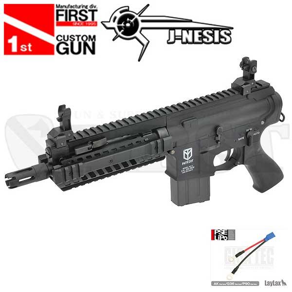 【ハイサイクル】M4 PATRIOT HC J-NESIS HC+SBD