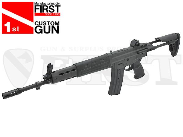【一品堂】89式小銃 EBRタイプストック 組込モデル