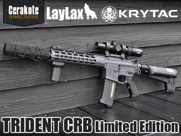 【数量限定】KRYTAC トライデント Mk1 CRB セラコートVer. Sniper Grey