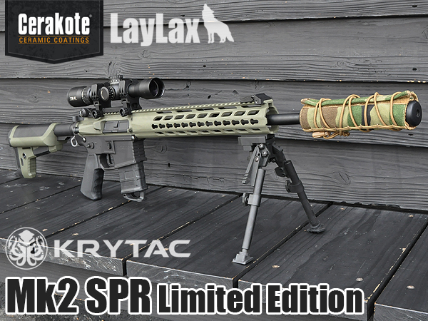 【数量限定】KRYTAC トライデント Mk2 SPR セラコートVer. Sniper Green/Graphite Black