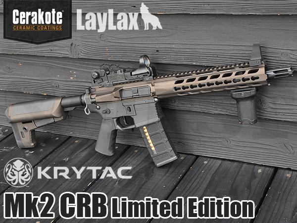 【数量限定】KRYTAC トライデント Mk2 CRB セラコートVer. Midnight Bronze/Cobalt