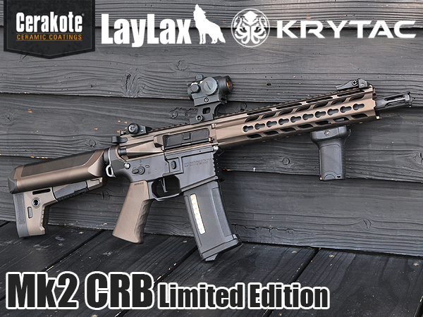 【数量限定】KRYTAC トライデント Mk2 CRB セラコートVer. Midnight Bronze/Graphite Black