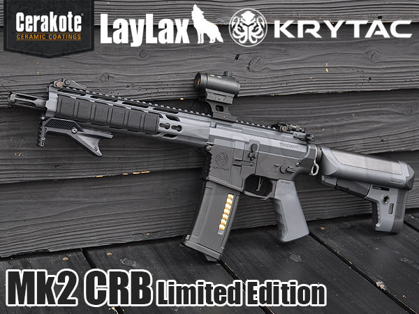 【数量限定】KRYTAC トライデント Mk2 CRB セラコートVer. Sniper Grey/Graphite Black
