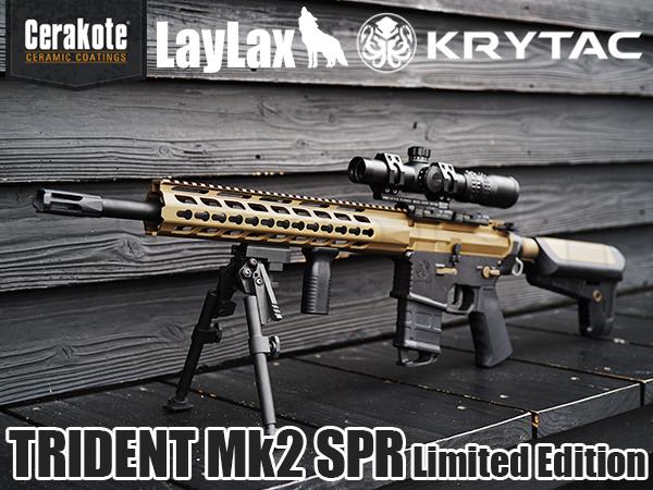【数量限定】KRYTAC トライデント Mk2 SPR セラコートVer. Burnt Bronze/Graphite Black