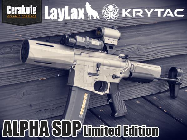 【数量限定】KRYTAC ALPHA SDP セラコートVer. Stainless