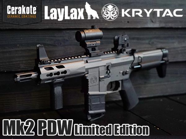 【ボーナスSALE】【数量限定】KRYTAC トライデント Mk2 PDW セラコートVer. Tungsten