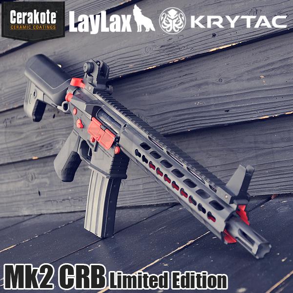【数量限定】KRYTAC トライデント Mk2 CRB セラコートVer. Graphite Black/USMC Red