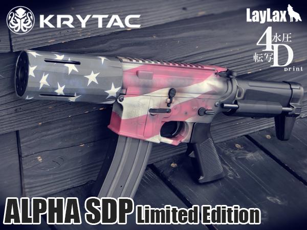 【数量限定】KRYTAC ALPHA SDP 4Dプリントカスタム 「American Flag」