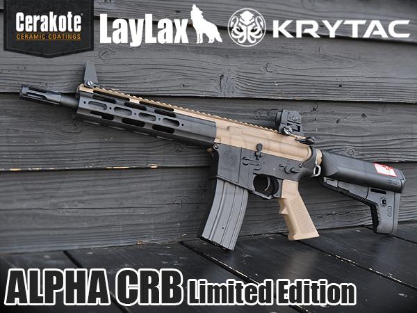 【数量限定】KRYTAC ALPHA CRB セラコートVer. Magpul-FDE/Armor Black βtype