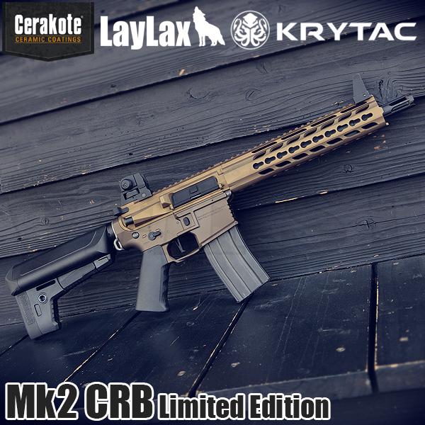 【数量限定】KRYTAC トライデント Mk2 CRB セラコートVer. Midnight Bronze/Burnt Bronze