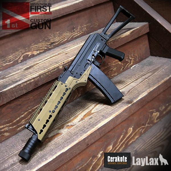 【一品堂】マルイ 次世代AK102 Keymodハンドガード セラコート バーントブロンズ