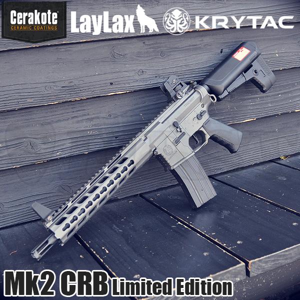 【数量限定】KRYTAC トライデント Mk2 CRB セラコートVer. Tungsten