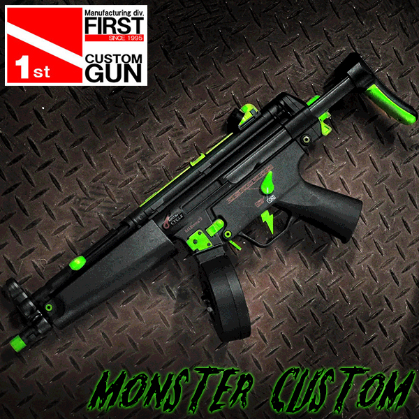 【一品堂】マルイ MP5A5 HC MONSTER CUSTOM