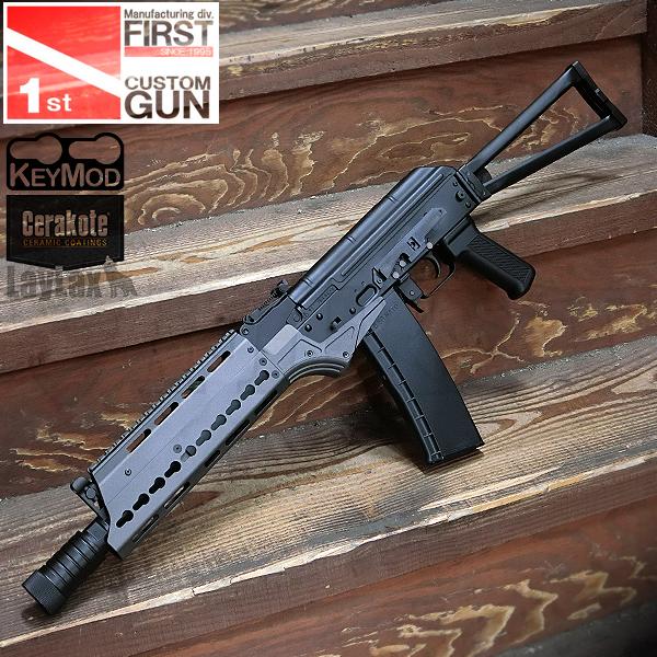 【一品堂】マルイ 次世代AK102 Keymodハンドガード セラコート タングステン