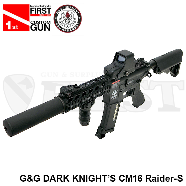 G&G DARK KNIGHT'S(ダークナイツ)...