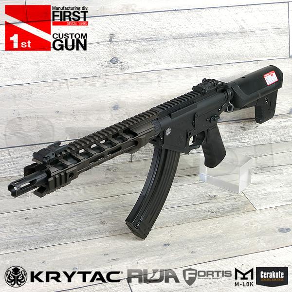 【一品堂】KRYTAC トライデント TR47 Fortis NightRail M-LOK 10inch MidnightBronze