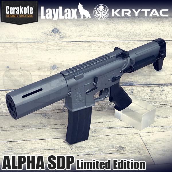 【数量限定】KRYTAC ALPHA SDP セラコートVer. Tactical Grey