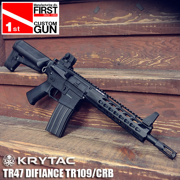 【一品堂】KRYTAC トライデント Mk2 DEFIANCE TR109/CRB