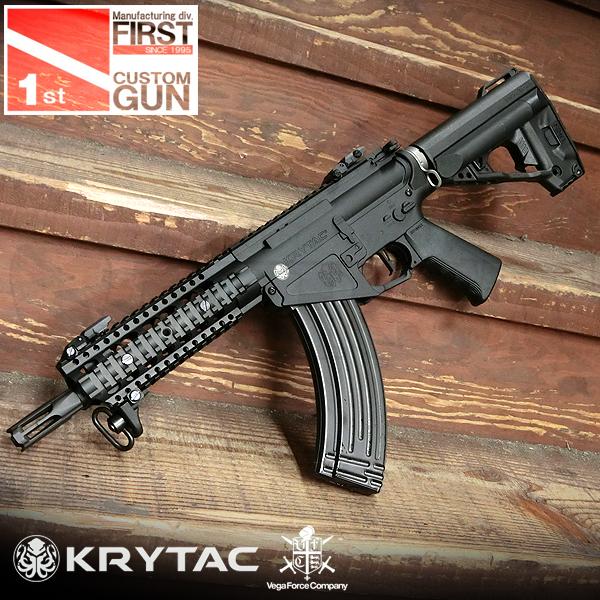【一品堂】KRYTAC トライデント TR47 CRB SR635 QRSストックVer.