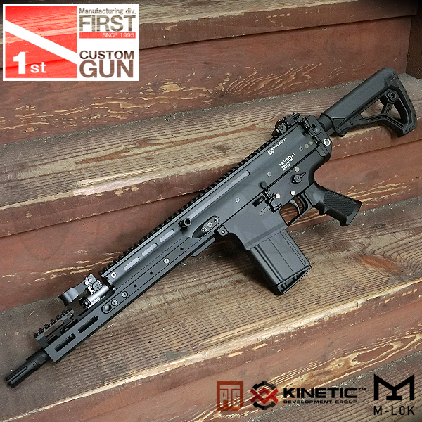 【一品堂】マルイ SCAR-H Kinetic MREX GL-CORE Ver.