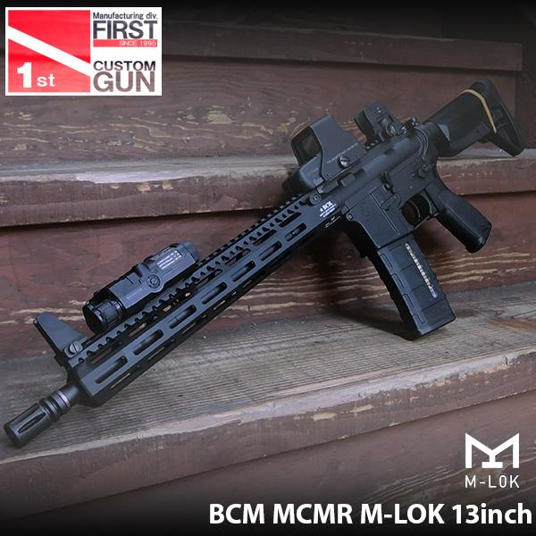 【一品堂】次世代電動ガン M4 BCM MCMR M-LOK 13インチ
