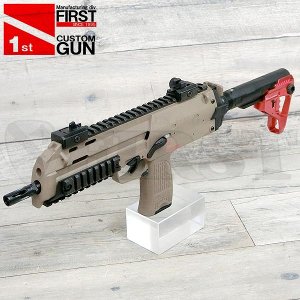 【一品堂】マルイ 電動MP7A1 TAN レイルモデル SIピットバイパーストックVer. 15Aヒューズ仕様
