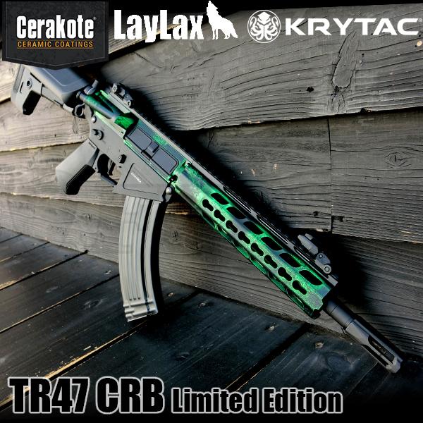 【数量限定】KRYTAC トライデント TR47 CRB キャンディカラー(BK&グリーン) セラコートマットクリア仕上げ