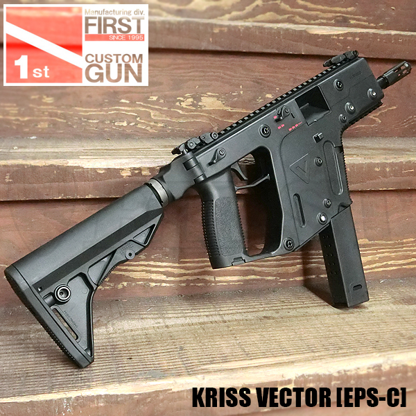 【一品堂】KRYTAC KRISS VECTOR ...