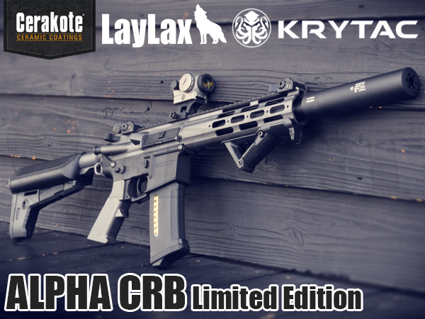 【数量限定】KRYTAC ALPHA CRB セラコートVer. Tungsten / Graphite Black